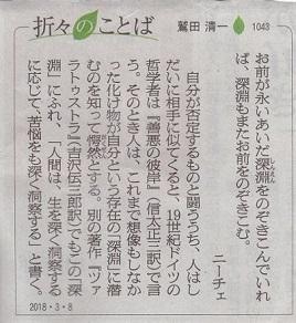 oriori1043'.jpg