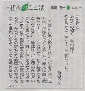oriori1284'.jpg